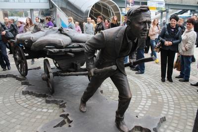 Скульптура «Современный Предприниматель». Фото:www.dddkursk.ru